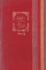 Volume 11 – School