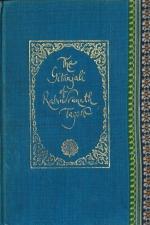The Gitanjali of Rabindranath Tagore