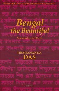 Joe Winter Poetry, Bengal the Beautiful