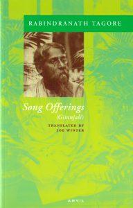 Joe Winter Poetry, Song Offerings